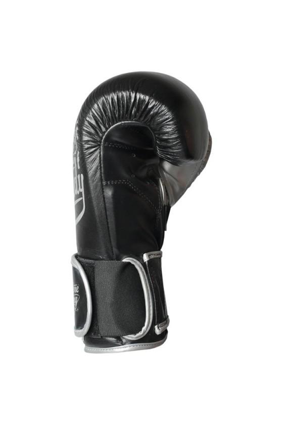 Боксерські Рукавички Hardcore Training Silver